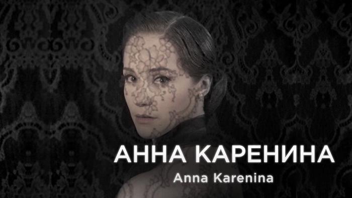 Image illustrating Anna Karenina rental